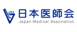 公益社団法人日本医師会